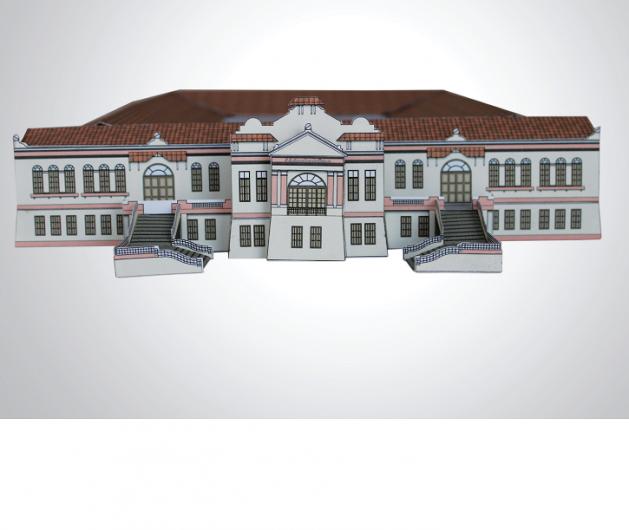 Escola Estadual Marcolino de Barros