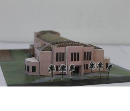 Teatro Padre Bento