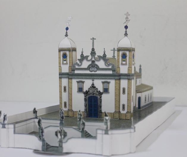 Santuário do Senhor Bom Jesus de Matosinhos